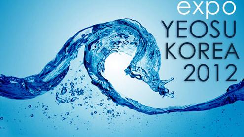 expo-yeosu-korea