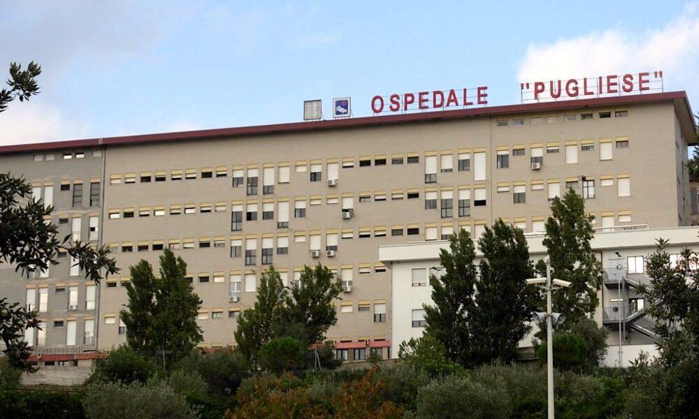 Ospedale Pugliese Ciaccio di Catanzaro